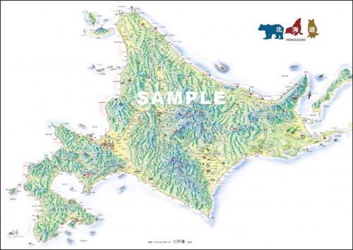 北海道たびマップSAMPLE.jpg