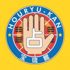 houryu-kanwappen001.jpg