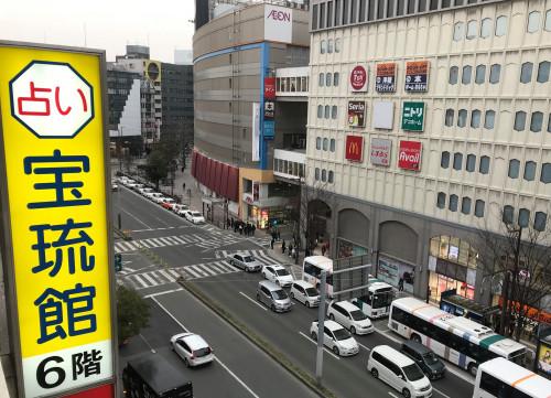 houryu-kan002.jpg