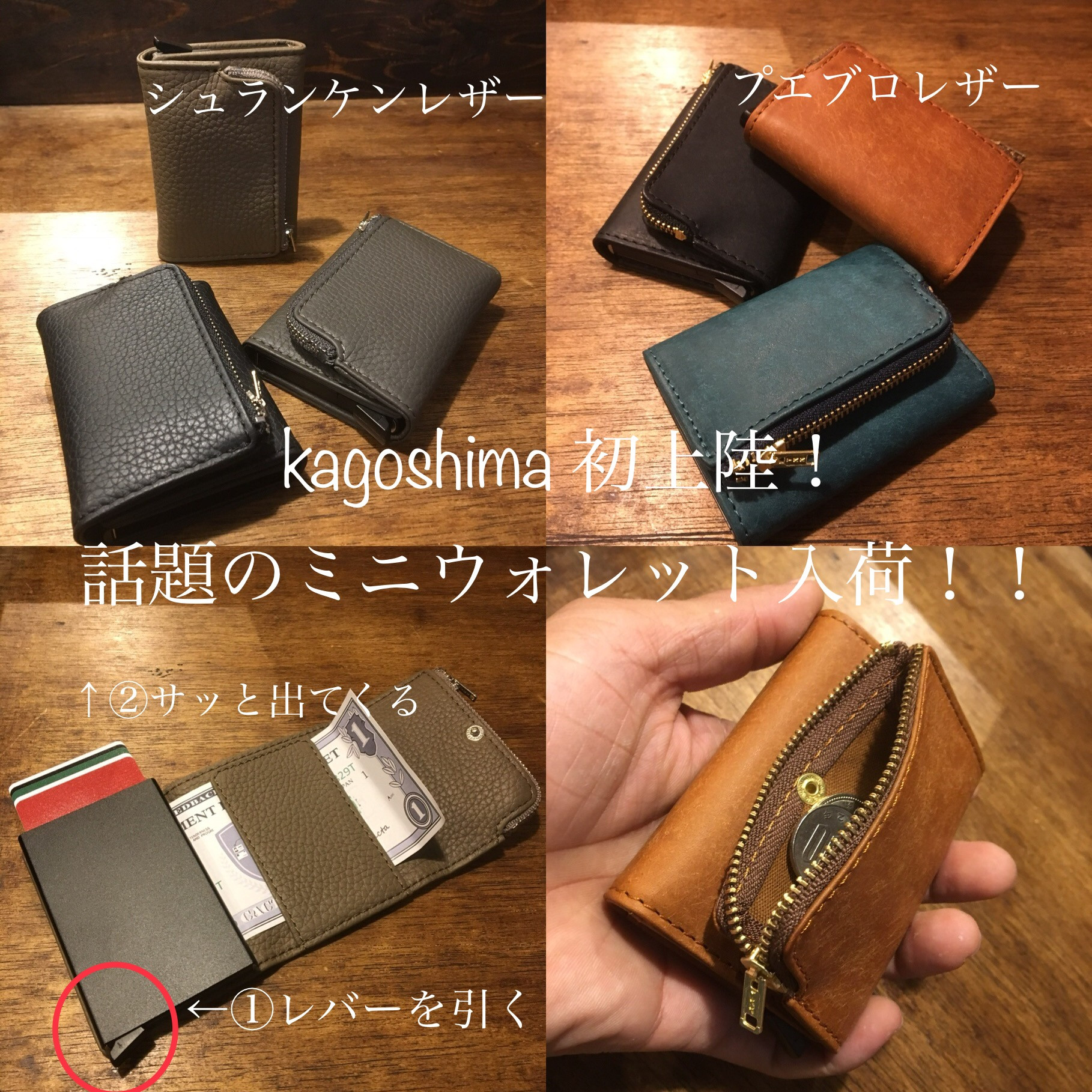 鹿児島初上陸!CACTAのpayment hunter wallet 入荷!!