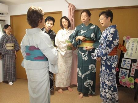 kitsuke-school1.JPG