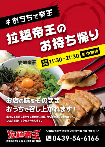 A4_tate_表.jpg