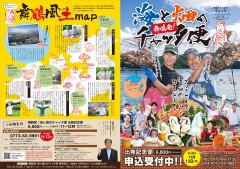 171007_chattabinpanfu-1.jpg