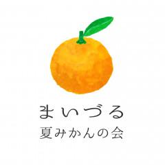 natsumikan_logo.jpg