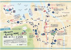 サイクリング_西_web.jpg