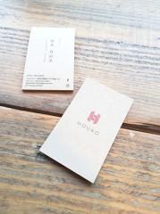 houko_namecard.jpg