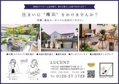 LUCENT御中_PALET-20201001-2.jpg