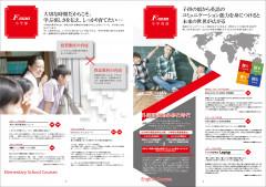 入会案内_2021-02.jpg