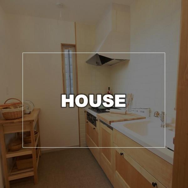 阿倍野区の土地情報 大阪のかわいい狭小住宅 モイコッティの家紹介