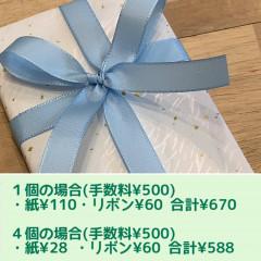 3670879E-8905-4E39-BA3B-DE62281B110F.jpg