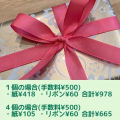 7F8DA6D0-DBA7-4302-97CC-FEC266DE5525.jpg