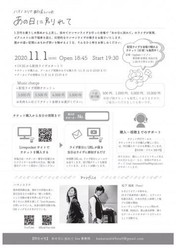 S__61202445.jpg