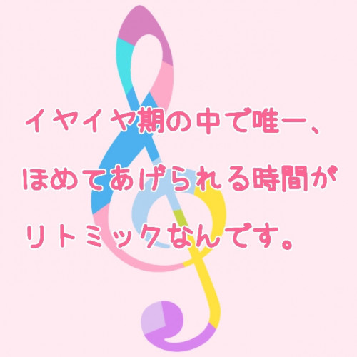 21-01-30-23-37-55-479_deco.jpg