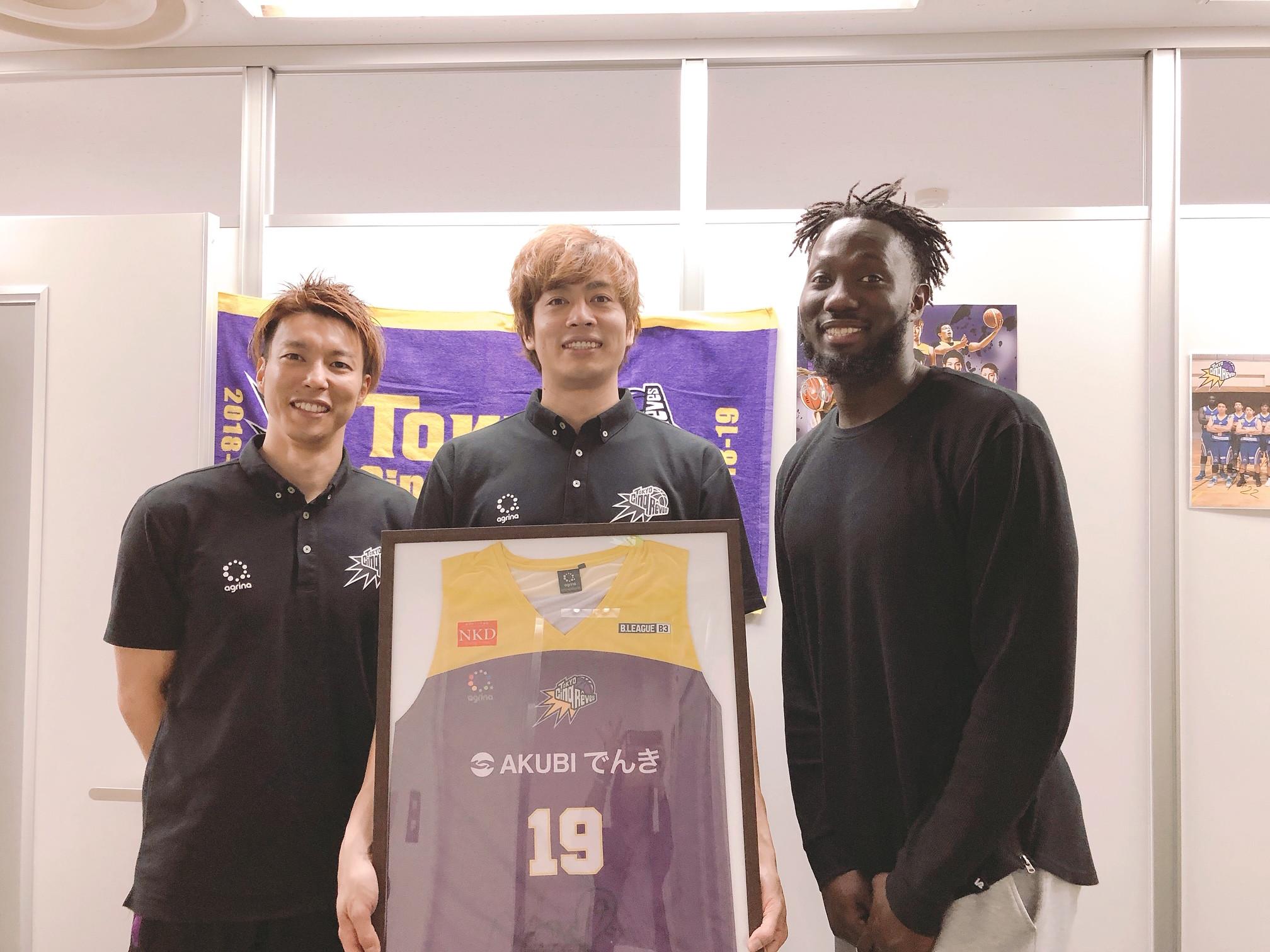 中村選手ユニ (1).JPG