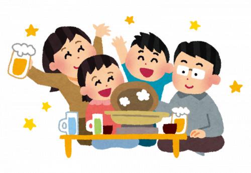 bounenkai_family.png