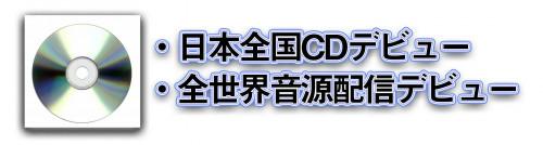 cdpop.jpg