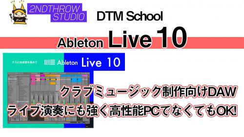 DTM school Live10.jpg