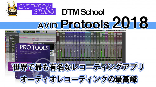 DTM school PT.jpg