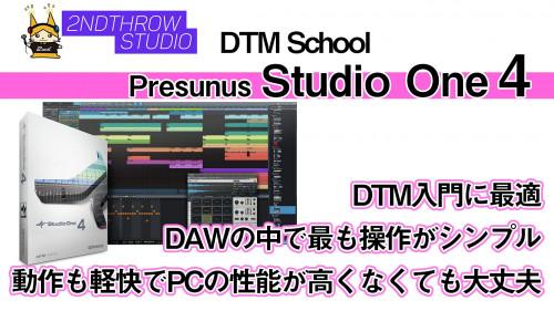 DTM school S1.jpg