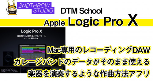 DTM school logic.jpg