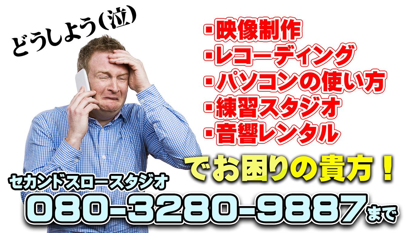 お困りの貴方1333.jpg