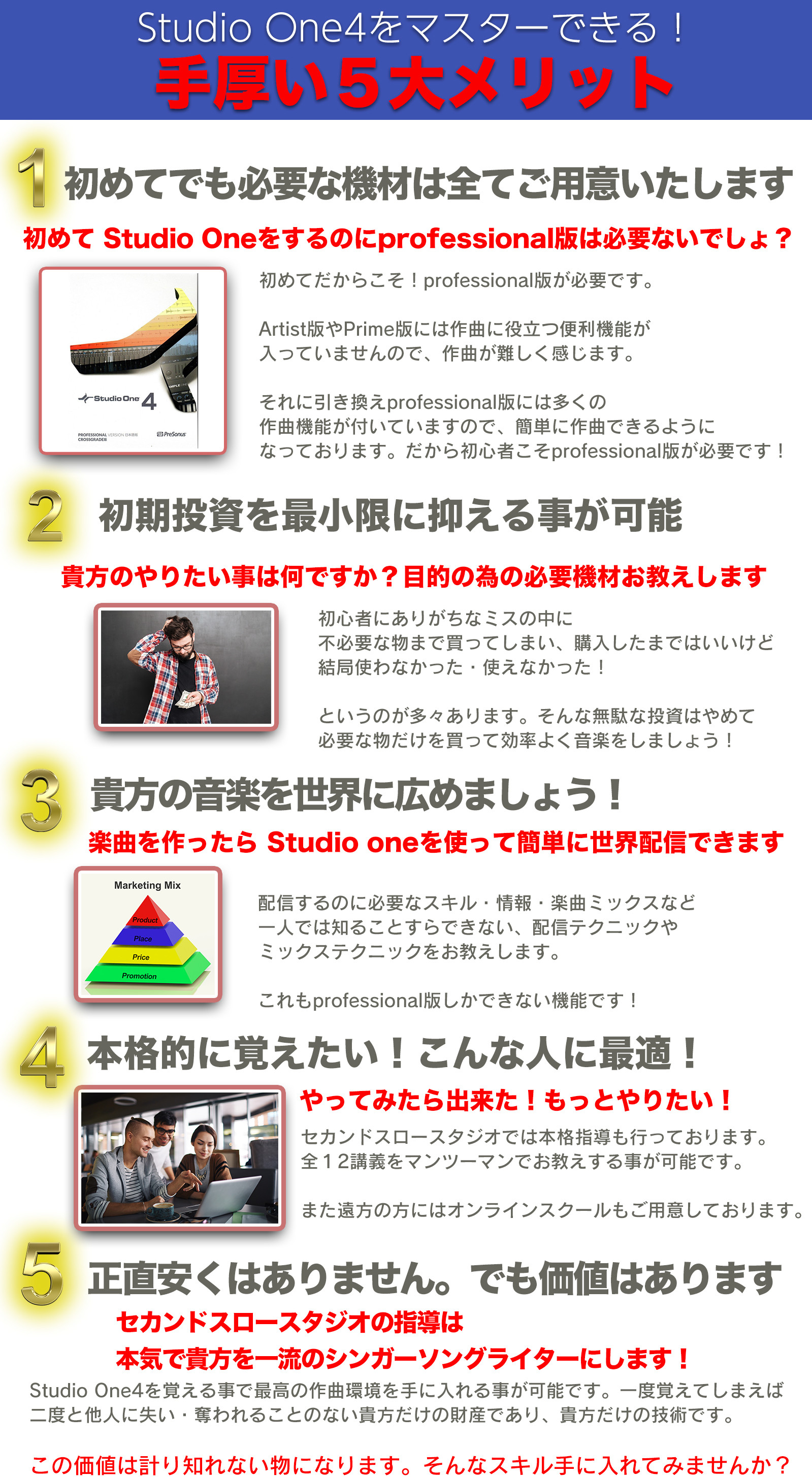 S1ローンチ広告02psd.jpg
