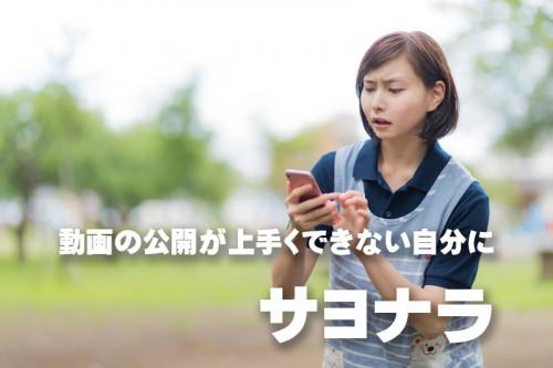 yumikoIMGL7839_TP_V4.jpg