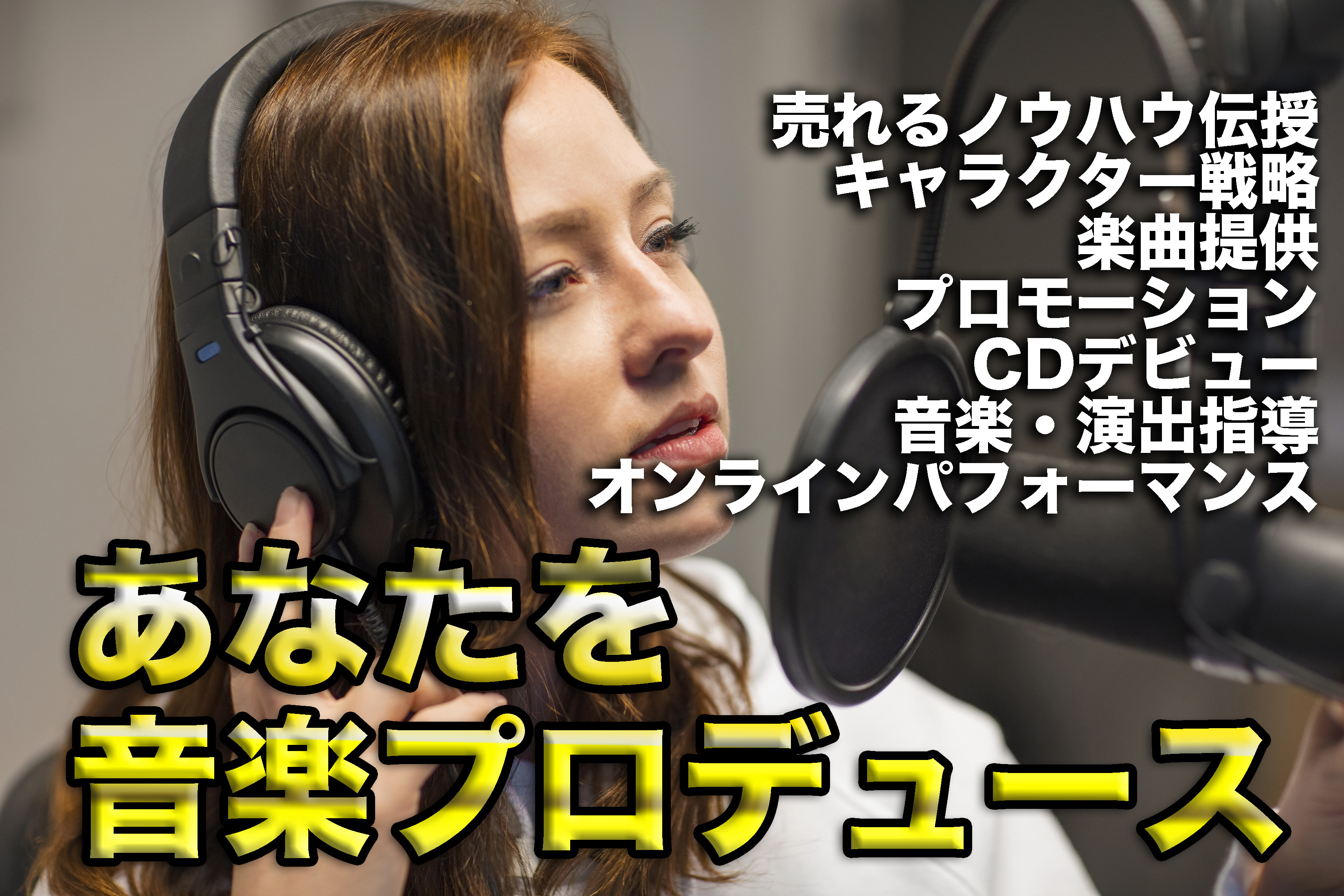 graphicstock-jockey-listening-through-headphones-in-radio-studio_BOlGr2TSzb.jpg