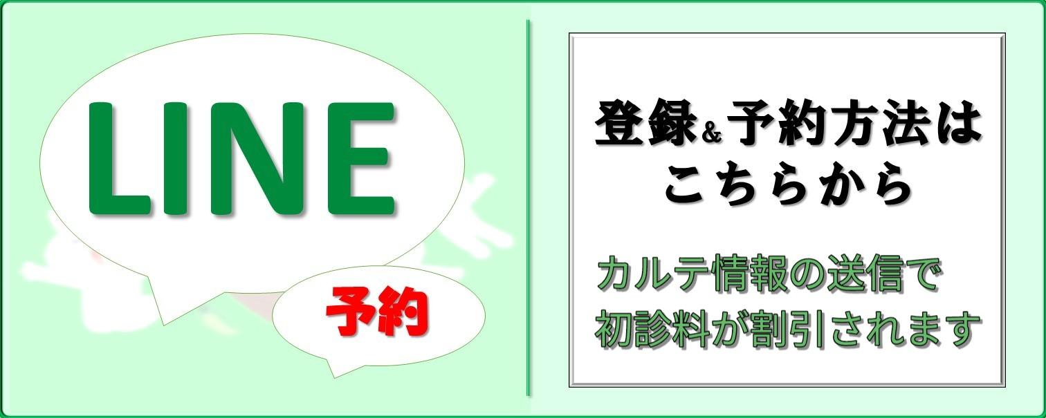 AddText_02-07-11.45.37.jpg