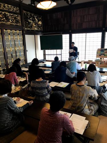 本福時さん講義1写真.jpg