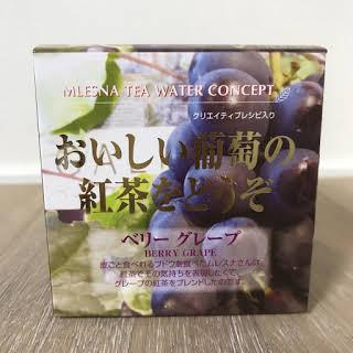紅茶はオリジナルのパッケージで華やかなムレスナティー