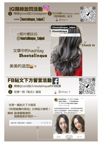 IGパンフレット完成版JPEG表.jpg