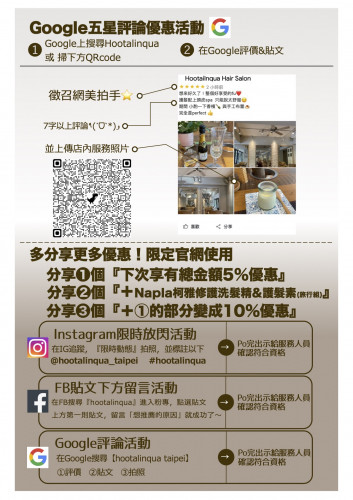 IGパンフレット完成版JPEG裏.jpg