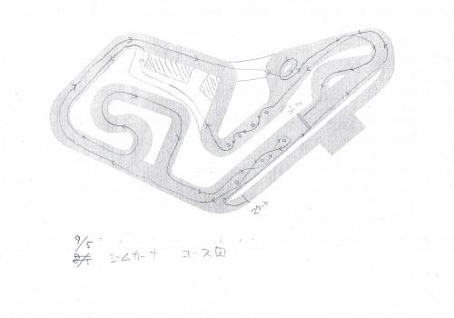2021.9.5ジムカーナコース図.jpg