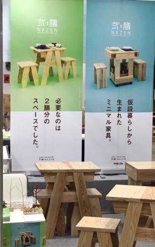 画像モクコレ 垂れ幕 (3).jpg
