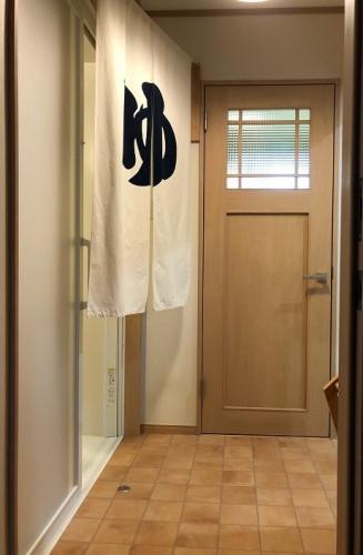 33柿栗館の紹介 (2).jpg