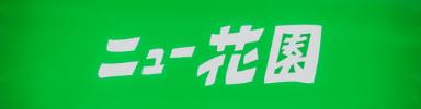 SnapCrab_NoName_2021-4-16_15-57-13_No-00.png