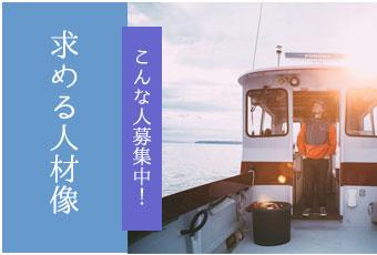 img_kenshu02.jpg