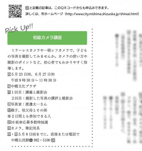 P10X11-2.jpg