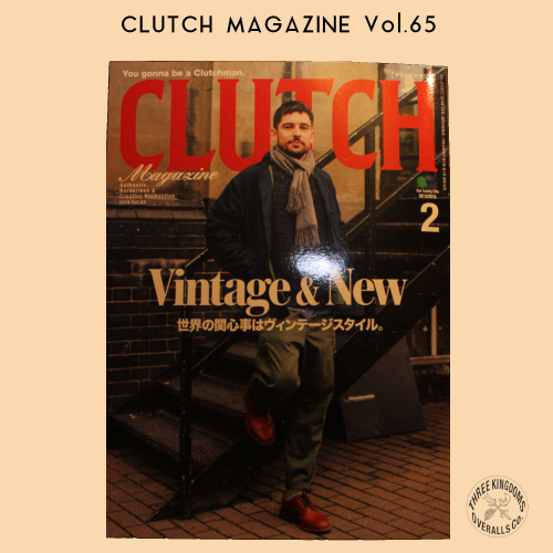 CLUTCH201902_C.jpg