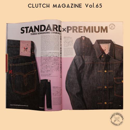 CLUTCH201902_H.jpg