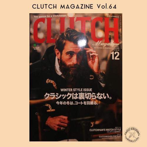 CLUTCH201812_C.jpg