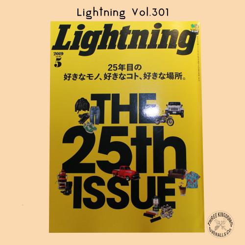 Lightning201905_C.jpg