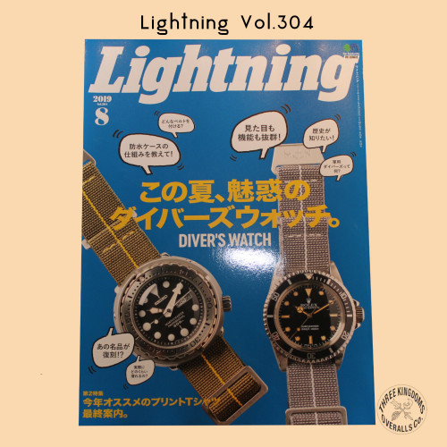 Lightning201908_C.jpg