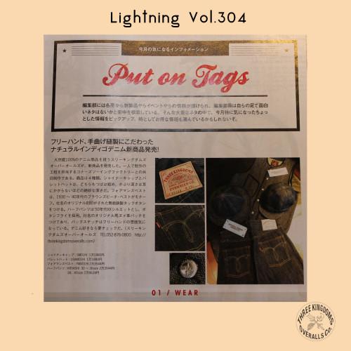 Lightning201908_H.jpg