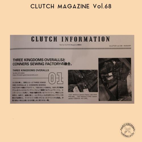 CLUTCH201908_H.jpg