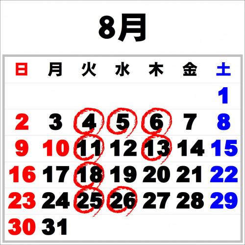 2020-8.JPG