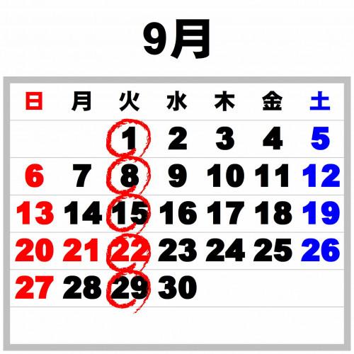 2020-9.JPG