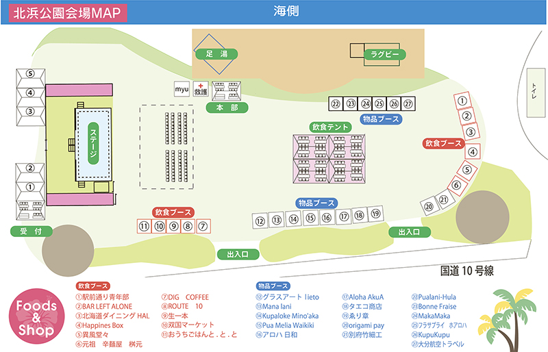 hula2019_map.jpg