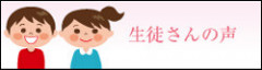 banner_koe.jpg